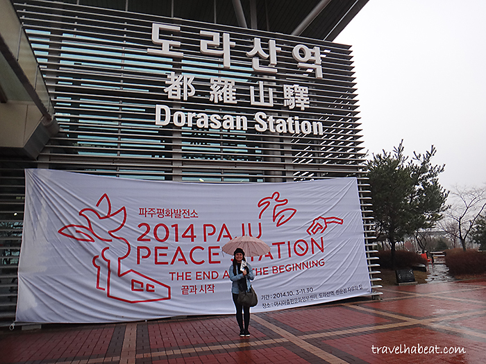 Dorasan Station, the northernmost stop on South Korea's railway line.